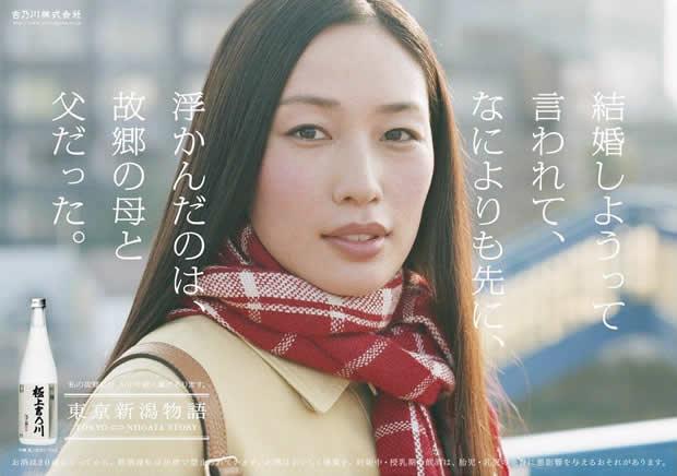 2014_autumn