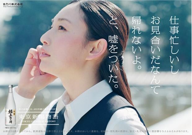 2014_spring