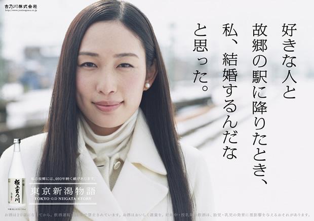 2015_winter