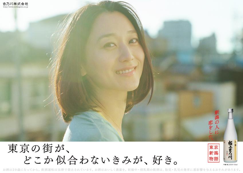 2015_summer